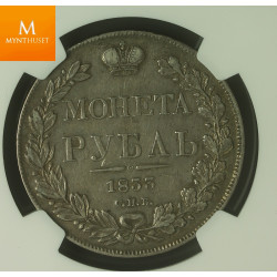 Russia: 1 Roubles 1833 CNB HT NGC XF40