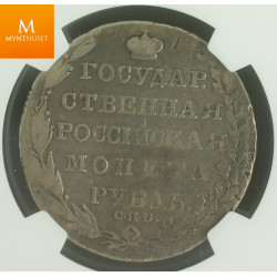 Russia Rouble 1804 CNB AT NGC AG3, kvalitet 1-