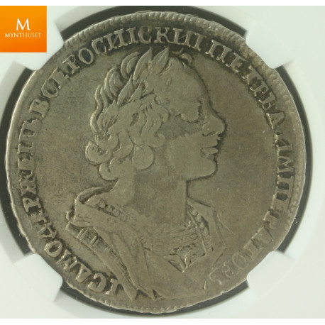 Russia Rouble 1725 Peter I NGC VF20 , kvalitet 1