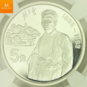 CHINA: 5 Yuan 1993 Liu Shaoqu PF69 Ultra Cameo