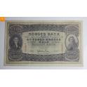 1000 kroner 1939 A SVÆRT PEN