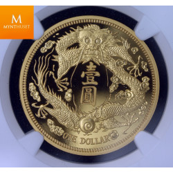 Sjelden! 2020 China 1 oz Gold 999 Long Whiskered Dragon Dollar Restrike NGC PF70