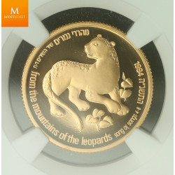 Israel Wildlife gull 5 New Sheqalim 1993 1/4 oz kvalitet proof, NGC PF69 UCAM