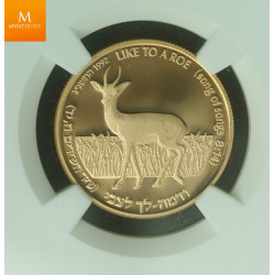 Israel Wildlife gull 5 New Sheqalim 1992 1/4 oz kvalitet proof, NGC PF69 UCAM