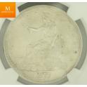 Trade Dollar 1877 S AU