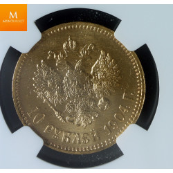 Russia 10 Roubles 1904 AP kvalitet 0/01, NGC MS64+