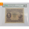100 kroner 1934 A gradert av PMG til AU50 EPQ