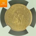 10 krone 1874 MS65