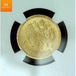 Russia 5 Rouble 1902 AP NGC MS66
