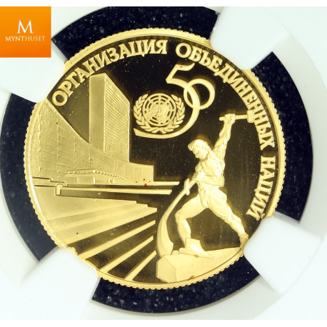 Russia 1995 50 Roubles United Nations PF69 Ultra Cameo