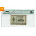 1 krone 1948 Z sjelden merket RR 4-6 kjente eksemplarer