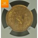 10 kroner 1902 kvalitet MS62