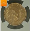 10 kroner 1877 kvalitet AU58